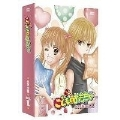 こどものおもちゃ DVD-BOX 小学生編 BOX1