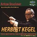 ブルックナー:交響曲第9番ニ短調