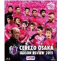 セレッソ大阪シーズンレビュー2019