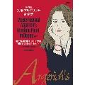 第19回別府アルゲリッチ音楽祭ライブ映像DVD (PAL版)