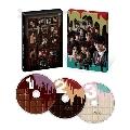 DVD BOX「チョコレート戦争~朝に道を聞かば夕べに死すとも可なり~」