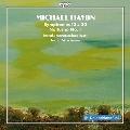 ハイドン: 交響曲集