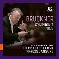 ブルックナー: 交響曲 第9番 ニ短調