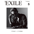 月刊EXILE 2018年5月号