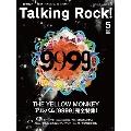 Talking Rock! 2019年5月号