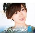 田名部生来 AKB48 2014 卓上カレンダー