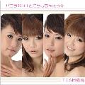 バニラGirlとこうしちゃえっ☆ (特別版B) [CD+DVD]