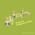 FINAL FANTASY XIV Orchestral Arrangement Album