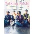 Talking Rock! 2021年5月号