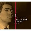 Abdel Rahman El Bacha - Piano 1978 - Queen Elisabeth Competition