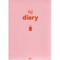 Red Diary Page.1: 1st Mini Album