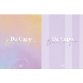 Da Capo: 7th Mini Album (ランダムバージョン)