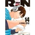 RiN 14
