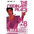 BLEACH -ブリーチ- 68