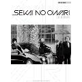 SEKAI NO OWARI Selection ピアノ・ソロ