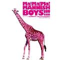 MANNISH BOYS「Ma! Ma! Ma! MANNISH BOYS!!!」バンド・スコア