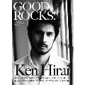 GOOD ROCKS! Vol.50