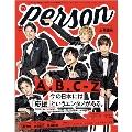 TVガイドPERSON Vol.97