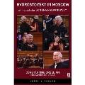Hvorostovsky in Moscow - Verdi, Gounod
