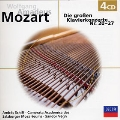 Mozart: The Late Piano Concerots No.20 - 27