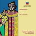 ムソルグスキー: 歌劇『ボリス・ゴドゥノフ』