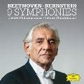 ベートーヴェン: 交響曲全集 [5CD+Blu-ray Audio] CD