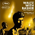 Waltz with Bashir
