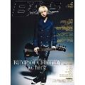 BASS MAGAZINE 2014年4月号