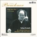 ラファエル・クーベリック/Bruckner: Symphony No.3 [AU95543]