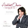 AnataniOkuru ~message for you~