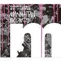 Manhattan Records The Exclusives Hip Hop Hits Vol.3