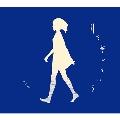 月を歩いている [CD+BOOK]<初回生産限定盤>