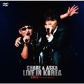 CHAGE & ASKA LIVE IN KOREA 韓日親善コンサート Aug.2000 DVD
