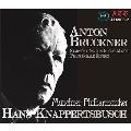 ブルックナー: 交響曲第5番 (フランス・シャルク改訂版)<完全限定盤>