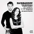 ラフマニノフ: ピアノ協奏曲第2番, パガニーニの主題による狂詩曲