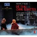 リヒャルト・シュトラウス: 歌劇《影のない女》