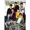 B-PASS 2017年12月号