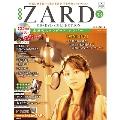 ZARD CD&DVD コレクション38号 2018年7月25日号 [MAGAZINE+CD]