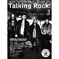 Talking Rock! 2018年3月号増刊「BRAHMAN特集」