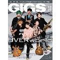 GiGS 2018年12月号