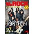 We ROCK Vol.70 [MAGAZINE+DVD]