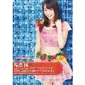 稼農楓 (SUPER☆GiRLS) 2013年カレンダー