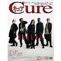 Cure 2019年9月号