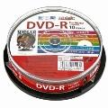 HIDISK 録画用DVD-R16倍速 10枚スピンドル HDDR12JCP10