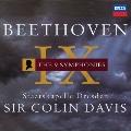 ベートーヴェン: 交響曲全集, 他<タワーレコード限定>