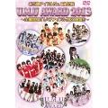 ご当地アイドルNo.1決定戦 U.M.U AWARD 2013 ~全国発信!「1/47アイドル特区」宣言!!~