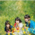シン・マモノボンバイエ EP (魔物ガールズ盤)