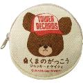 劇場版くまのがっこう × TOWER RECORDS コインケース