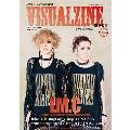 VISUALZINE 視覺樂窟 Vol.25