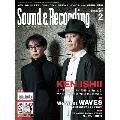 Sound & Recording Magazine 2020年2月号